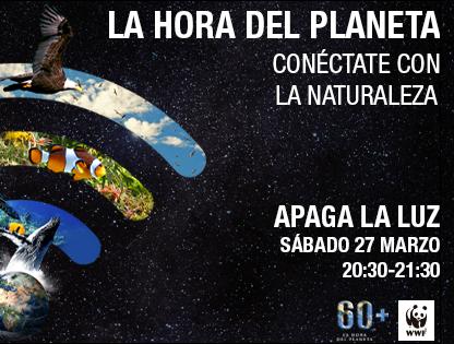 la-hora-del-planeta-2021